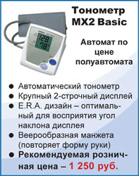 Тонометр MX2 Basic