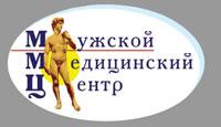 Мужской медицинский  центр